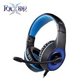 【FOXXRAY 狐鐳】FXR-BAL-59 狂音響狐電競耳機