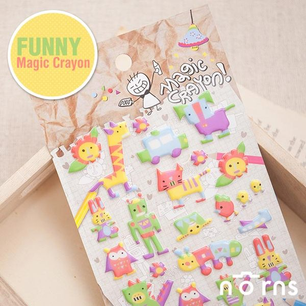 【Funny Magic Crayon立體貼紙】Norns 拍立得照片 手帳 行事曆 日記 卡片 裝飾貼紙