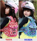 【Miss.Sugar】摩托車 兒童揹包式安全帶【K4002981】
