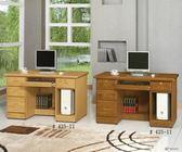 【石川傢居】GH-425-11 樟木色4.2尺電腦桌 圖右(不含圖左跟其他商品) 台中以北搭配車趟免運費