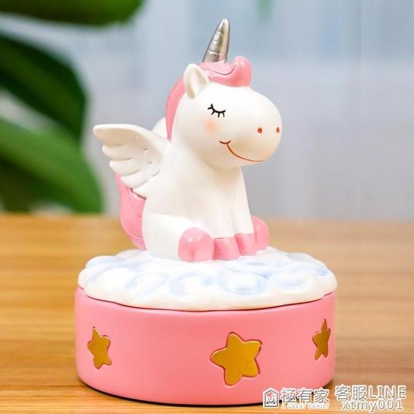 粉色獨角獸乳牙盒女孩紀念兒童換牙收納盒子寶寶胎發保存收藏 全館鉅惠