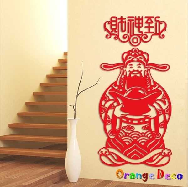 壁貼【橘果設計】過年新年 財神爺到 吊飾 DIY組合壁貼 牆貼 壁紙 壁貼 室內設計 裝潢 壁貼 春聯