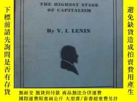 二手書博民逛書店Imperialism——The罕見Highest Stage