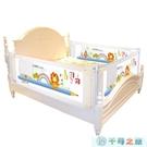 床圍欄護欄床邊欄桿嬰兒童寶寶幼兒防摔大床擋板【千尋之旅】