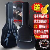 流觴吉他包加厚41寸40寸民謠吉他袋古典吉他後背背包防水防潮琴包 XW