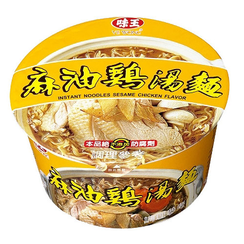【免運直送】味王麻油雞麵紙碗裝(每箱12碗)*4箱【合迷雅好物超級商城】