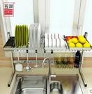 五潤碗架廚房置物架家居用品