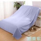 (一件免運)沙發防塵布蓋布 床防塵罩 家具遮灰布擋塵布防塵布防塵蓋巾 XW