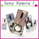 Sony Xperia 1 6.5吋 時尚彩繪手機殼 卡通磨砂保護套 黑邊手機套 清新可愛塗鴉背蓋 超薄保護殼