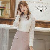 東京著衣【YOCO】美人質感百搭荷葉領蕾絲上衣-S.M.L(180080)