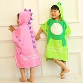 兒童浴巾 斗篷棉質帶帽毛巾料浴袍寶寶沙灘披風可穿 BF7102【旅行者】