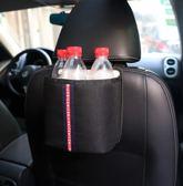 創意迷你小懸掛式車載垃圾桶汽車用品車內用車上通用多功能垃圾袋 居享優品