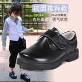 男童黑色皮鞋演出鞋軟底英倫風小皮鞋休閒兒童皮鞋男表演皮鞋 晴天時尚