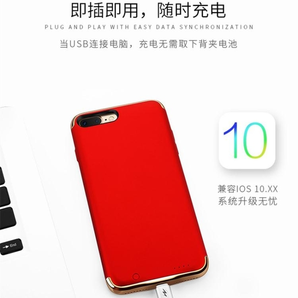 iphone6背夾式充電寶蘋果7plus電池專用便攜超薄手機殼無線沖器原裝后蓋大版背甲充電殼 草莓妞妞