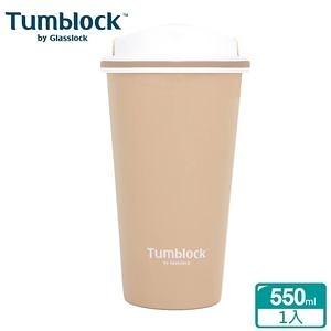 【Glasslock】Tumblock 附手把不鏽鋼咖啡保溫瓶 550