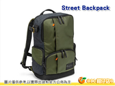 曼富圖 Manfrotto Street Backpack MB MS-BP-IGR 雙肩後背相機包 公司貨
