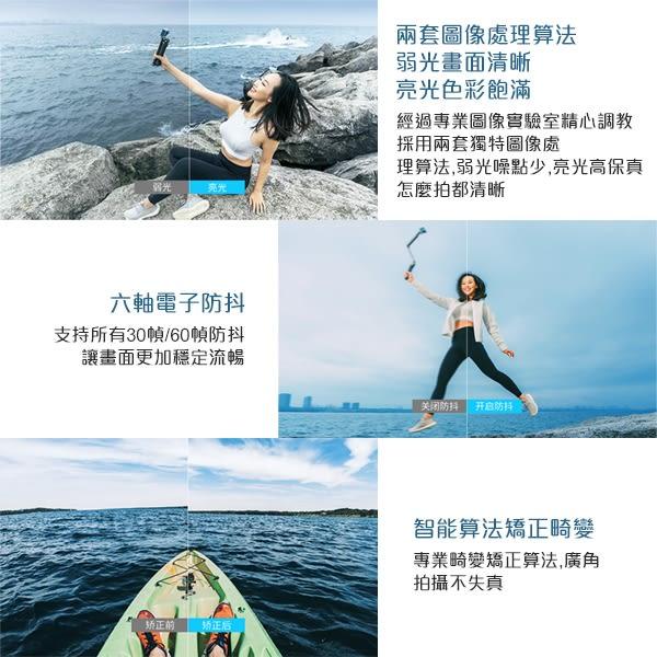 【刀鋒】海鳥4K運動相機 小米 有品 隨身相機 攝影機 攝像機 錄影機 運動相機 GoPro 一機上山下海