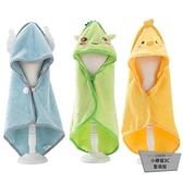寵物吸水毛巾狗狗洗澡浴巾毯強力速干貓咪泰迪浴帽【小柠檬3C】