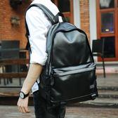 韓版潮雙肩包男包 背包休閒PU皮包初高中學生書包 電腦包 旅行包 溫暖享家