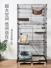 貓籠子 超大 自由空間 別墅室內家用貓舍狗籠三層帶廁所貓咪寵物用品 快速出貨