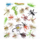 仿真昆蟲玩具軟搪膠實心迷你小昆蟲蝴蝶蜘蛛動物擺件兒童玩具套裝 兒童玩具 動物模型 仿真模型