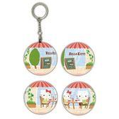 三麗鷗凱蒂貓 Hello Kitty 球形拼圖鑰匙圈24片-草莓午茶
