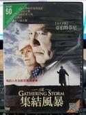 挖寶二手片-P10-187-正版DVD-電影【集結風暴】-亞伯特芬尼