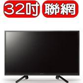 SONY索尼【KDL-32W610F】32吋 連網液晶電視