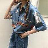 襯衫 襯衫 夏季復古印花襯衫女設計感小眾短袖vetiver襯衣寬松百搭學生上衣
