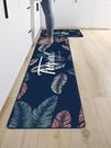 廚房地毯 北歐地毯廚房地墊家用吸水防油門墊浴室防滑墊客廳地毯臥室TW【快速出貨八折搶購】