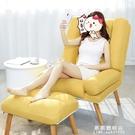 懶人沙發單人陽台臥室小沙發可愛迷你女孩房間摺疊創意沙發躺椅子【果果新品】