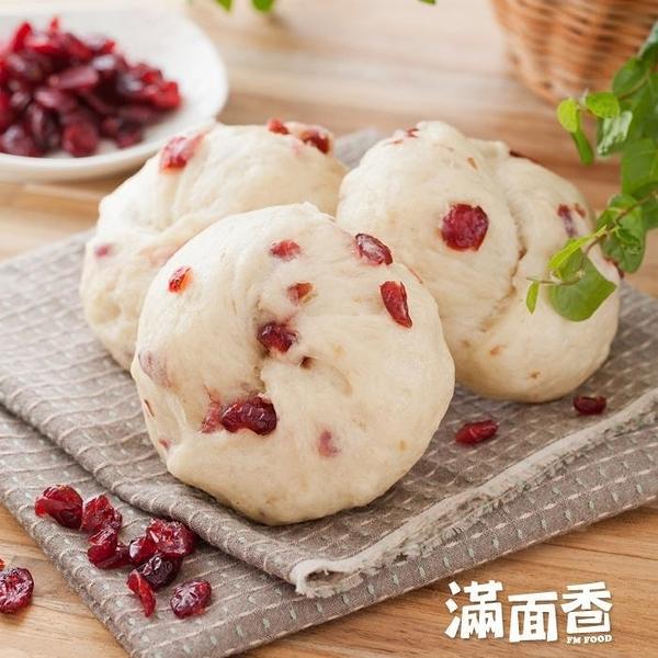 【滿面香】蔓越晚霞(4入/包)_手工老麵饅頭_蔓越莓紅藜麥饅頭