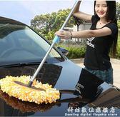 洗車刷子刷車神器軟毛伸縮長柄擦車拖把除塵撣子汽車清潔工具套裝 igo科炫數位