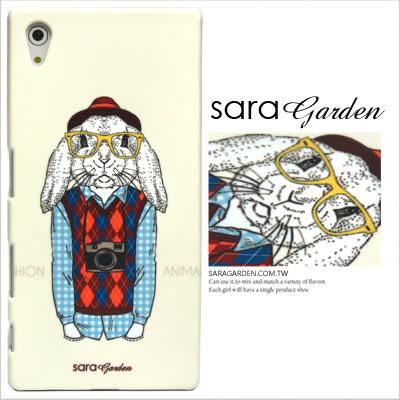 SONY Z5 手機殼 客製化 保護殼 手繪文青兔兔