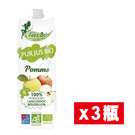 【東勝】FEES BIO法國有機香甜蘋果汁 3瓶裝