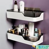 衛生間置物架浴室壁掛式免打孔廁所洗漱臺洗手間用品大全收納神器【海闊天空】