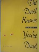 【書寶二手書T3/一般小說_AQI】惡魔預知死亡_勞倫斯.卜洛克