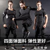 運動服 健身服男套裝跑步晨跑健身房運動緊身衣速乾衣緊身褲籃球訓練夏季 小艾時尚