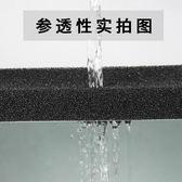 柏卡樂加厚魚缸過濾棉超級凈化海綿高密度生化棉水族箱過濾材料