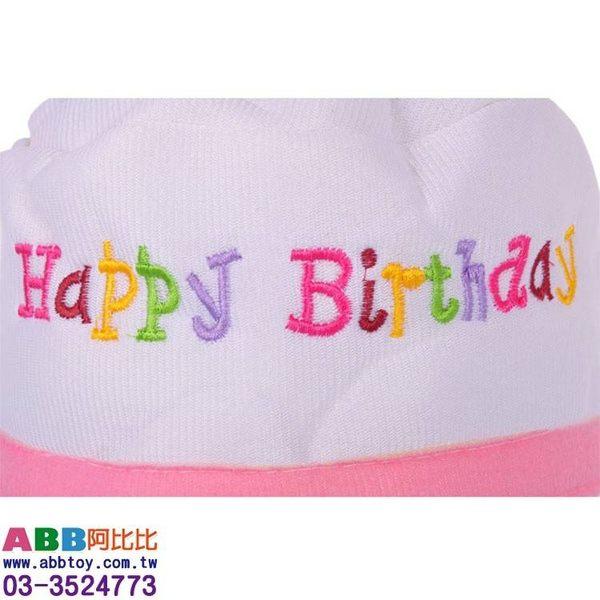 A0034★生日蛋糕帽#面具面罩眼罩眼鏡帽帽子臉彩假髮髮圈髮夾變裝派對