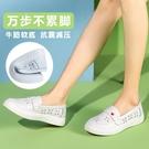 護士鞋女夏天軟底透氣不累腳防臭平底厚底增高夏季白色涼鞋小白鞋 【端午節特惠】