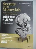 【書寶二手書T4/財經企管_OPN】金錢實驗室的人性考驗-為什麼行為經濟學..._陳其一