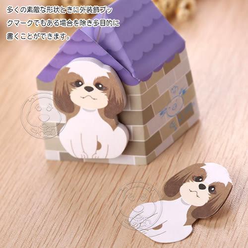 【zoo寵物商城】韓系手感》可愛紙箱貓咪房屋便利N次貼