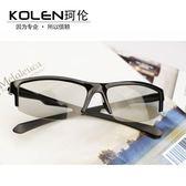 時尚半框3d眼鏡電影院專用不閃式三D電視通用圓偏光立體舒適   電購3C