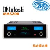 《麥士音響》 McIntosh 綜合擴大機 MA5200