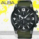 ALBA劉以豪代言潮流新世代三環計時型男腕錶VD57-X089U/AM3401X1公司貨/禮物/新年