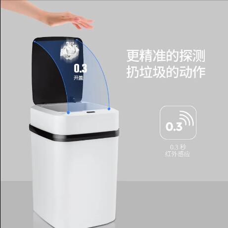 智能感應式垃圾桶家用分類廚房客廳衛生間廁所防水全自動帶蓋大號