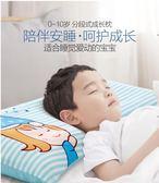 兒童枕頭 兒童枕頭幼兒園純棉四季通用枕 魔法空間