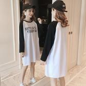 寬鬆大碼中長款長袖t恤裙白色胖mm純棉字母體恤打底衫上衣女裝秋