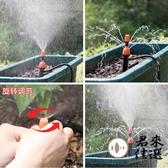 5米灌溉半自動澆花神器懶人澆水器套裝霧化微噴淋系統設備【君來佳選】